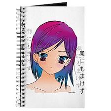 Anime girl Journal