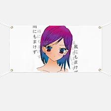 Anime girl Banner