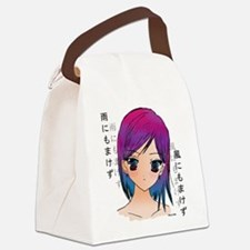 Anime girl Canvas Lunch Bag