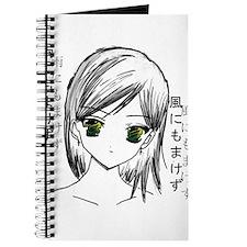 Anime girl 2 Journal