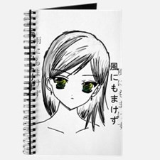 Anime girl 2 Journal