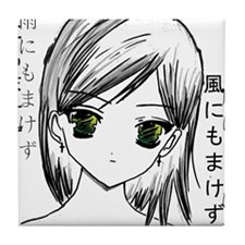 Anime girl 2 Tile Coaster