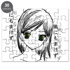Anime girl 2 Puzzle