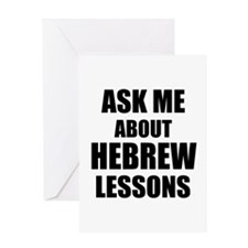 Ask me about Hebrew lessons Greeting Cards