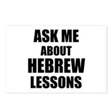 Ask me about Hebrew lessons Postcards (Package of