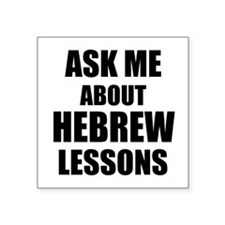 Ask me about Hebrew lessons Sticker