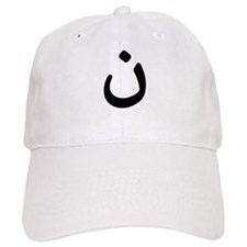 Christian Solidarity Baseball Baseball Cap