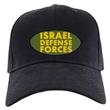 IDF Israel Defense Forces2 - FULL Baseball Hat