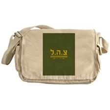 IDF Since 1948 Messenger Bag