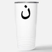 Christian Solidarity Travel Mug
