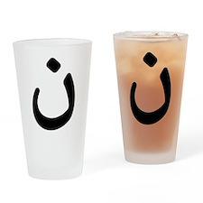 Christian Solidarity Drinking Glass