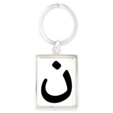 Christian Solidarity Keychains