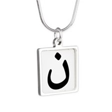 Christian Solidarity Necklaces