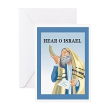 Jewish New Year Card Greeting Cards