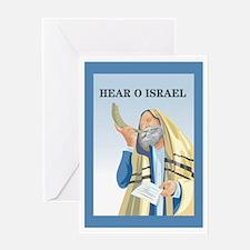 Jewish New Year Card Greeting Cards