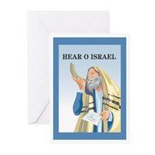 Jewish New Year Greeting Cards (pk Of 10)