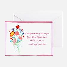 Thanks1a.jpg Greeting Cards