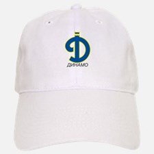 Dinamo Baseball Baseball Cap