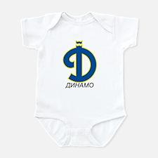 Dinamo Infant Bodysuit