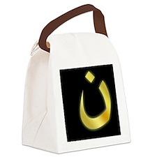 nasrani Canvas Lunch Bag