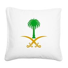 Cute Riyadh Square Canvas Pillow