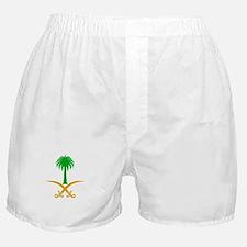 Cute Saudi arabia Boxer Shorts