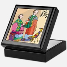 Year of the Rooster Keepsake Box