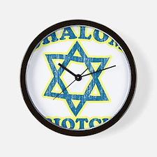 Shalom Biotch Wall Clock
