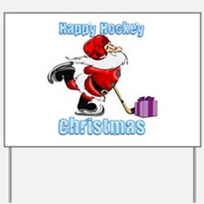 Hockey Christmas Yard Sign
