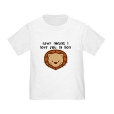 Rawr Means I Love You T-Shirt