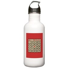 Unique Identity Water Bottle