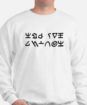 To Serve Man Sweatshirt