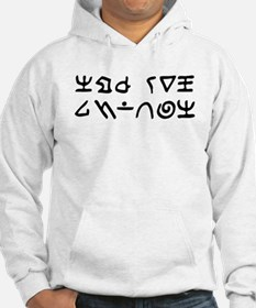 To Serve Man Hoodie