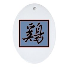 Year Of The Rooster Oval Ornament