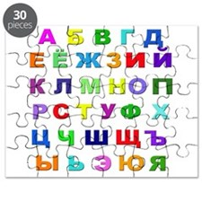 Russian Alphabet Puzzle