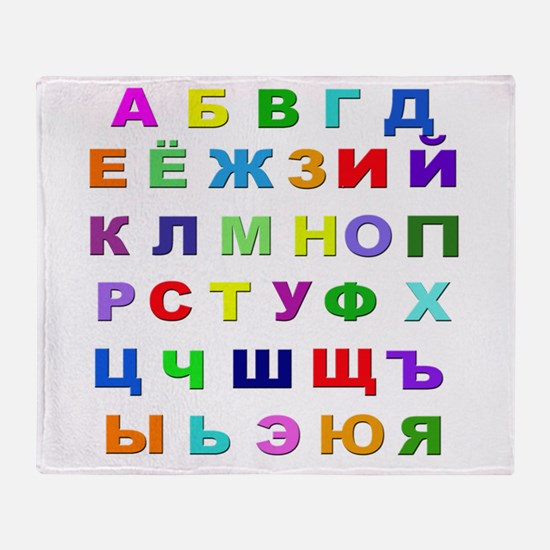 Russian Alphabet Throw Blanket