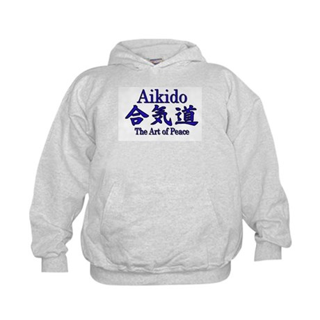 Aikido :: The Art of Peace Kids Hoodie