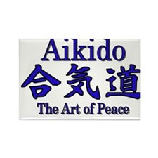 Aikido :: The Art of Peace Rectangle Magnet