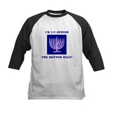 Funny Half Jewish the Bottom 1/2 Baseball Jersey