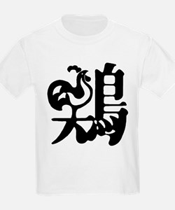 Year of The Rooster Kids T-Shirt