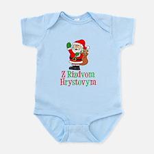 Z Rizdvom Hrystovym Santa Body Suit