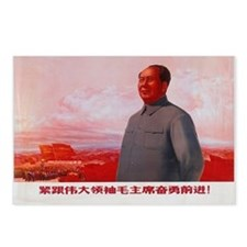Unique Mao Postcards (Package of 8)