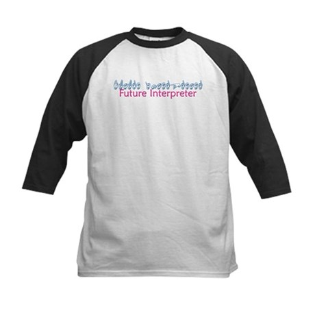 Future Interpreter Kids Baseball Jersey