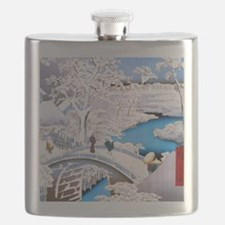 Unique Japanese Flask