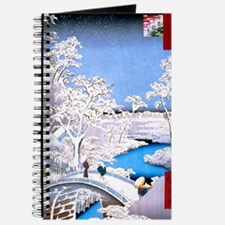 Unique Japanese art Journal