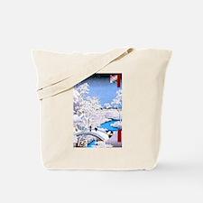 Unique Mid Tote Bag