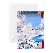 Hiroshige Drum Bridge Greeting Cards