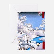 Hiroshige Drum Bridge Greeting Cards