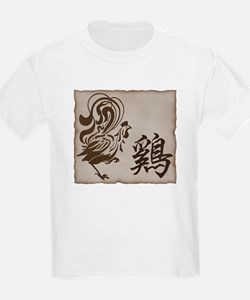 Year of the Rooster T-Shirt - T-Shirt