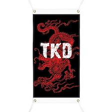 Tkd Dragon Banner